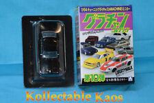 1:64 Aoshima - 1977 Nissan Cedric - Black