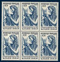 VARIETÀ-N°762/b/L(piquage vertical spostato tramezzo francobolli+asta) Novità