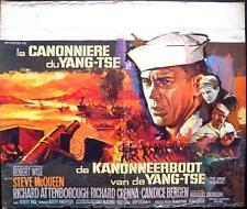 SAND PEBBLES Belgian poster STEVE McQUEEN RICHARD ATTENBOROUGH RAY ELSEVIERS art