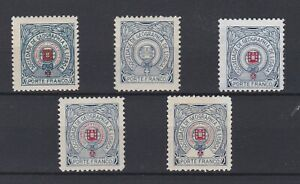 Portugal - Geographical Society Small Lot MNG