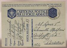 POSTA MILITARE n° 39 1941 ( MARCHESE P. 1 ) EX YUGOSLAVIA #XP19