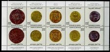 LE MAROC MAROC 2011 historique pièces coins Argent 1749-1758 Petit Arc Neuf sans charnière