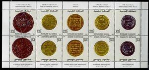 Marokko Maroc 2011 Historische Münzen Coins Geld 1749-1758 Kleinbogen MNH
