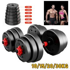 2020 New Adjustable Weight Dumbbells Set Weights Fitness Gym Exercise 10kg-30kg