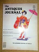 Antiques Journal 1981 Japanese Dolls Patricia Ryan Brooks Dolls Wireless Radios