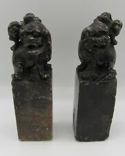 Antique pair estate Chinese Guardian Lion hard stone carved Foo Dogs 6""