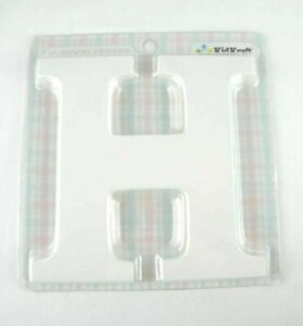 KidKraft 8 Inch Letter H White Wooden Hangs or Stands Brand New Free Shipping