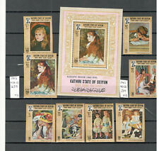 Kathiri State Of Seiyun stamps- painting