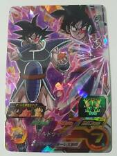 Carte Dragon Ball Z DBZ Super Dragon Ball Heroes Part 4 #SH4-21 Super Rare 2017