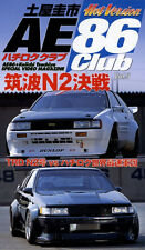 [VHS] AE86 Club vol5 Toyota corolla levin trueno Keiichi Tsuchiya N2 Tsukuba TRD