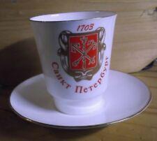 Lomonosov Porzellan St.Petersburg Mokkatasse Kaffeetasse m. Untertasse 2-tlg.