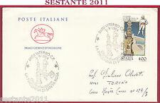 ITALIA FDC CAVALLINO MACCHINA DI SANTA ROSA VITERBO 1984 ANNULLO Y625