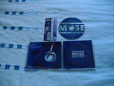 MUSE PLUG IN BABY JAPANESE IMPORT CD VERY GOOD CONDITION VERY RARE!