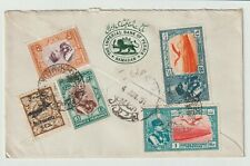 Persia: 1931. Imperial Bank letter to Scotland.