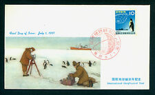 JAPAN 1957  PENGUIN - International Geophysical Year  FDC
