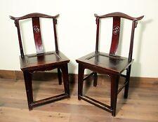 Antique Chinese High Back Chairs (Pair) (5427), Circa 1800-1849