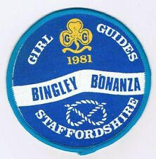 Staffordshire Girl Guides Bingley Bonanza Traded For At World Jamboree 600905