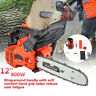 "12"" Bar Gas Powered Chainsaw Chain Saw Wood Cutting 25.4CC Crankcase 3000r/min"