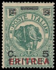"""ERITREA 82 - African Elephant """"Provisional"""" Ovpt in Red (pb27338) $17.50"""
