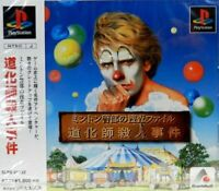 USED PS1 PS PlayStation 1 Bloomington police inspector clown murder 01362 JAPAN