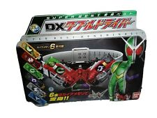 Bandai Opening Dx Double Driver Kamen Rider