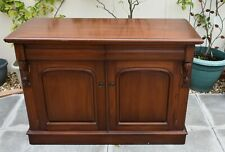 More details for mahogany 2 door sideboard with one removable shelf