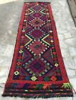 Authentic Hand Knotted Suzani Kilim Kilm Wool Area Runner 7 x 2 Ft (2831 HMN)
