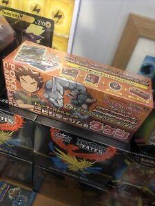Pokemon Card Game Sun & Moon Trainer Battle Deck: Brock Box Mint