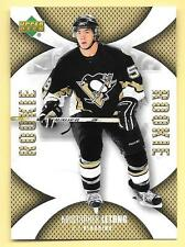 06/07 UD Mini Jersey Collection Rookie Card #116 Kristopher Letang RC
