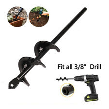 18'' Planting Auger Spiral Hole Drill Bit For Garden Yard Earth Bulb Planter