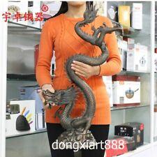 72 cm Chinese Bronze Copper Zodiac Wealth Fengshui Animal Beast Dragon Statue