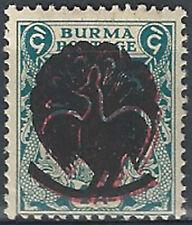 1942 Burma Japanese Occ. 4a overpr. SL (MNH) Cat. SG J6 £ 160,00