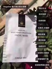 Mageline Magic White Brightening Facial Mask(10片装)麦吉丽焕白蚕丝面膜