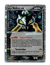 RAIKOU EX HOLO 108/107 - Pokemon Card Secret Ex Deoxys - Mint