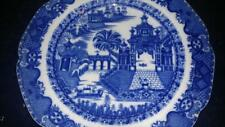 Very Rare Curling Palm with Paddle Boat Pearlware Plate C 1780+