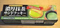 'Noukou Matcha Sand Cookie' Matcha Cream Sandwich Cookies