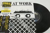 MEN AT WORK OBI Vinyl JAPAN LP used Record  LP 1920