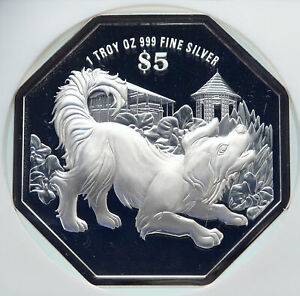 2018 SINGAPORE Lunar Series ASTROLOGY - Dog Year Proof Silver $5 Coin NGC i86645