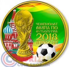 2018 1 oz Russia 3 Rubles Silver World Cup Colorized Kremlin Ball Box & COA NEW
