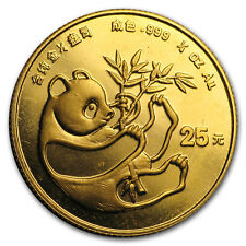 1984 China 1/4 oz Gold Panda BU (Not Sealed) - SKU#55657