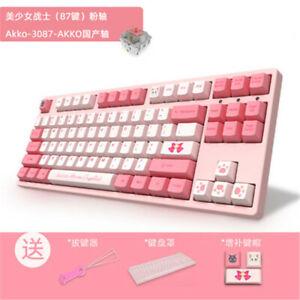 Sailor Moon Cherry MX Keyboards Pink Cute Kawaii Keyboards 87Keys Christmas Gift