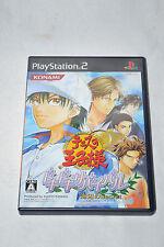Prince OF Tennis Doki Sabaibaru Secret PlayStation 2 NTSC-J Japan ver SLPM 66610
