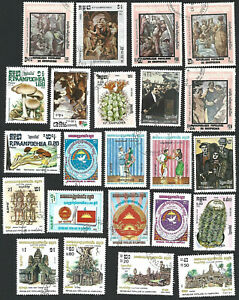 Kampuchea Small Collection of used Stamps