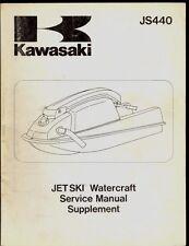 1984/87 KAWASAKI JET JS440 SERVICE MANUAL SUPPLEMENT