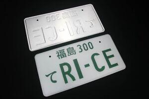 JDM RICE Japan License Plate / Kennzeichen GFK Tuning Ricer
