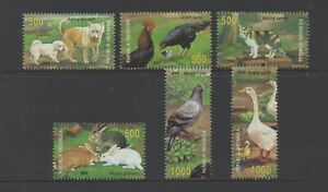 INDONESIA 1999 DOMESTIC ANIMALS (SG2558/63) *VF MNH*
