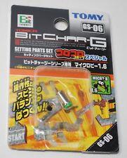 TOMY Bit Char-G GS-06 micro motor 1.6 torque motor