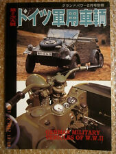 GERMAN MILITARY VEHICLES WW2 VOL.1, PICTORIAL BOOK, GALILEO PUBLISHING JAPAN