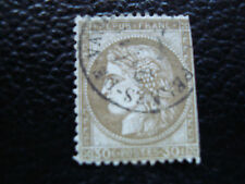 FRANCE - timbre yvert et tellier n° 56 obl (A25) stamp french