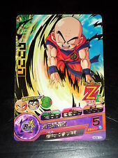 TCG DRAGON BALL Z/GT HEROES CARD CM GM PRISM CARTE HG9-13 BANDAI JAPAN 2013 DBZ